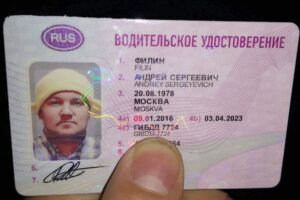 buy Russian driving license, buy Russian driving license B, cost of Russian driving license, get Russian driving license without driving test,